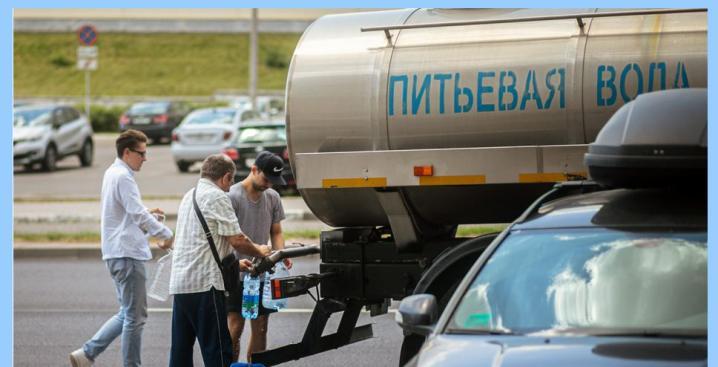 Вода с запахом в Минске
